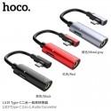 Type-C USB Audio Converter Phone