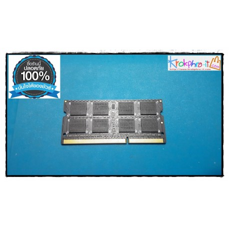 Ram notebook ddr3