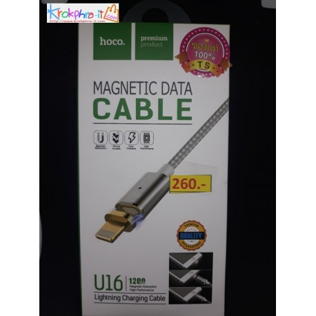 Cable USB iPhone hoco