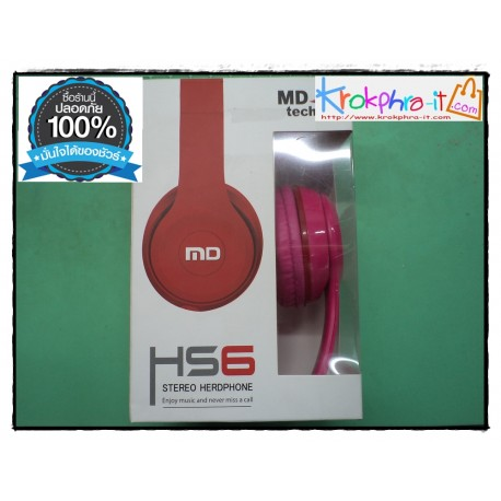 headphone MD tech Stereo Herdphone HS6