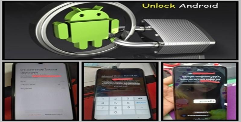 Unlock MDM